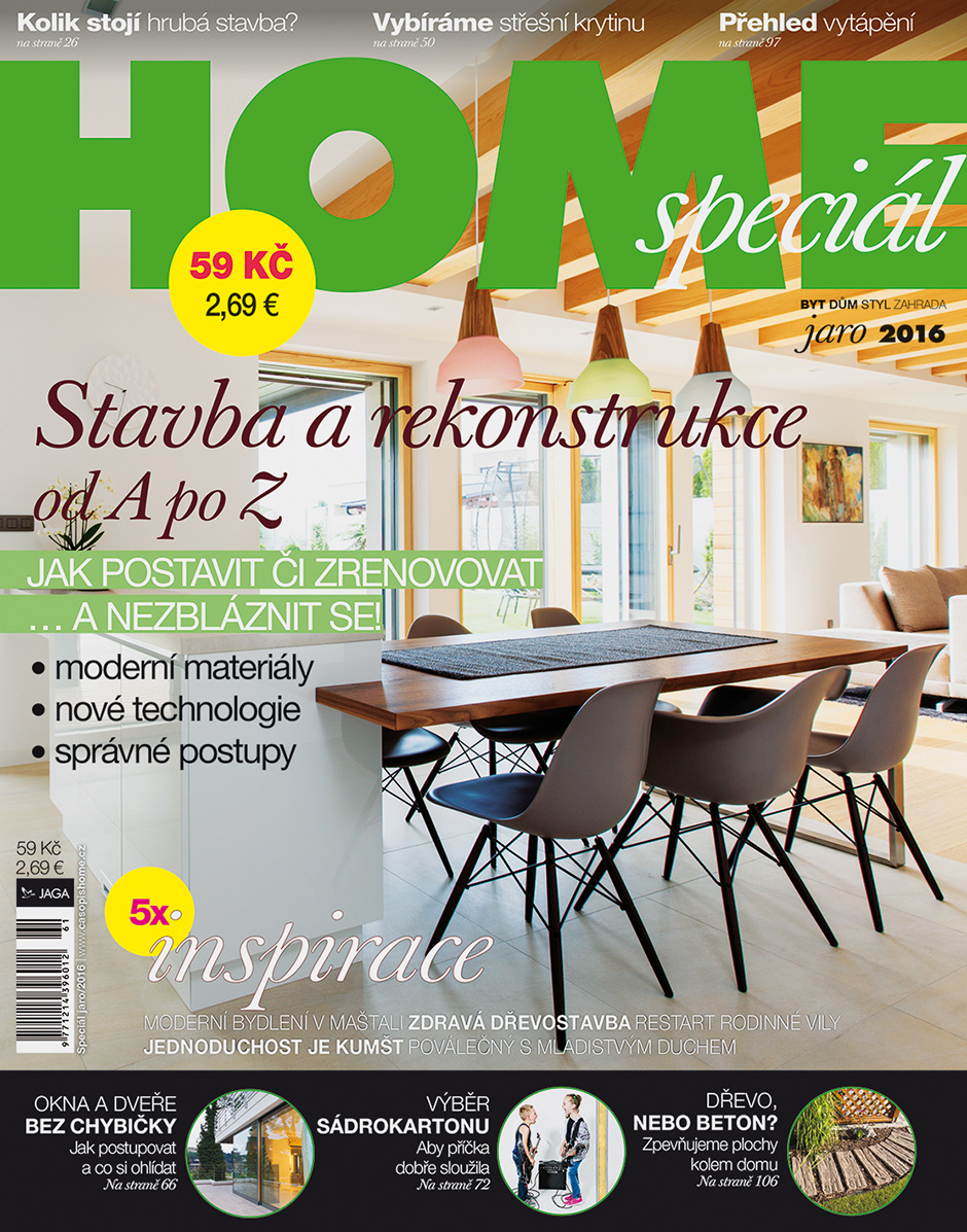 HOME_2016_special_01_s940