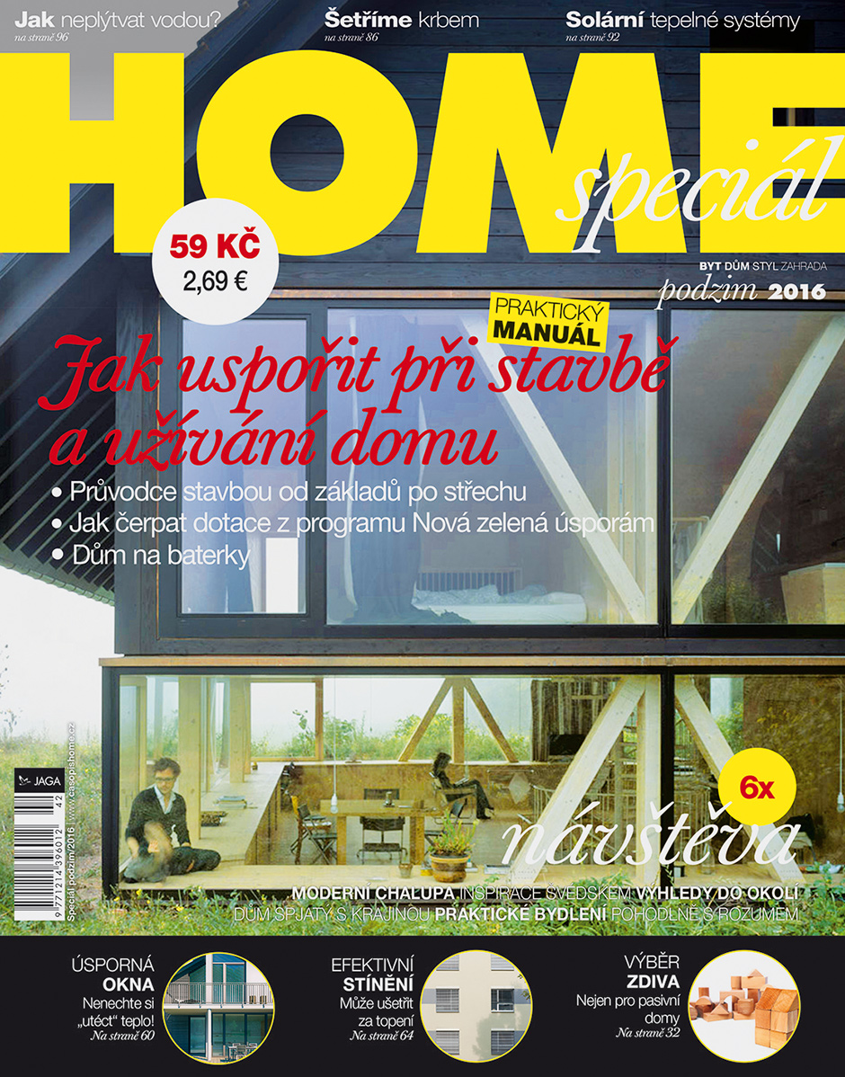HOME_2016_special_02_s940