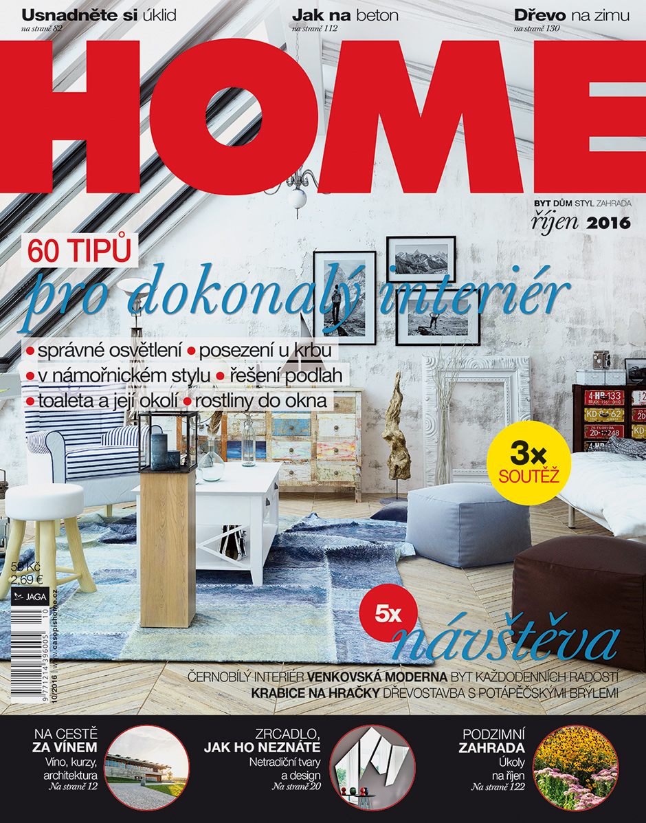 HOME_2016_10_s940